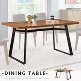 【艾木家居】 羅德工業風4.3尺餐桌