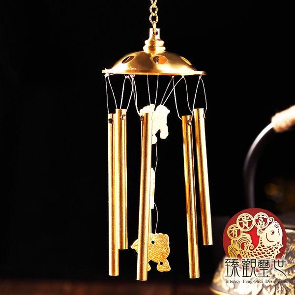 麒麟 神獸巡狩 鎮宅化煞麒麟風鈴 含開光 臻觀璽世 IS1866