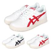 ASICS JAPAN S 女休閒運動鞋(免運 慢跑 亞瑟士 復古≡體院≡ 1192A148