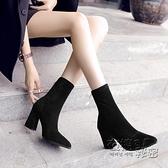 短靴女高跟秋冬季新款時尚百搭尖頭粗跟彈力襪靴黑色中筒瘦瘦靴子 雙十二全館免運