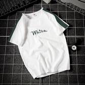 ins短袖t恤韓版字母修身圓領刺繡半袖夏季男裝大碼體恤潮流上衣服   圖拉斯3C百貨