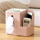 現貨 面紙盒 多功能面巾盒抽紙盒卷紙筒家用臥室客廳收納盒