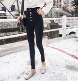 打底褲 2018新款春秋高腰顯瘦韓版小腳褲緊身鉛筆褲黑色女外穿打底褲長褲 芭蕾朵朵