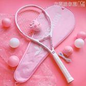 網球拍單人初學者全套裝專業單雙打帶線回彈男女成人碳素網拍 衣間迷你屋