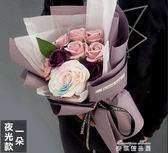 生日禮物女生特別浪漫愛情送女友朋友七夕情人節玫瑰香皂花束禮盒igo  麥琪精品屋