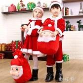 兒童圣誕節服裝男女童裝扮表演服幼兒園衣服圣誕節演出服圣誕老人 盯目家