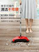 掃地機 手推式家用懶人掃地神器魔術魔法掃帚笤帚掃把簸箕套裝組合 艾美時尚衣櫥igo