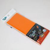 3Doodler Start 3D列印筆 環保顏料 橘色