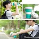 創意折疊水杯旅行洗漱口杯隨身可伸縮杯輕小軟旅遊便攜式壓縮杯子 阿卡娜