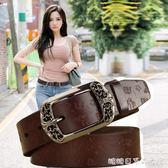 純牛皮復古針扣女士皮帶簡約百搭韓國真皮褲帶休閒時尚裝飾寬腰帶     麥吉良品