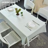 北歐桌布防水防燙防油免洗pvc塑料餐廳餐桌茶幾長方形台布小清新CY 自由角落