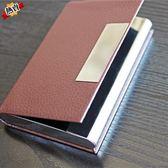 名片夾 男式 商務名片盒大容量名片收納盒女式名片夾男士卡盒 開學季限定
