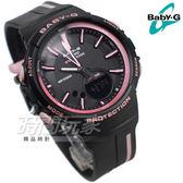 Baby-G BGS-100RT-1A 熱愛運動 計時碼表 計步功能 電子錶 女錶 黑x粉 BGS-100RT-1ADR CASIO卡西歐