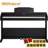 【敦煌樂器】ROLAND RP102 88鍵數位電鋼琴 曜石黑色款