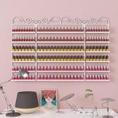 網紅鐵藝指甲油架壁掛美甲展示架墻上置物架化妝品甲油膠架子 聖誕節免運