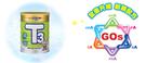 雪印金T3成長奶粉900/罐*12+1罐\免運《宏泰健康生活網》+贈品隨機出2個玩具