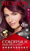 露華濃霓采護髮染髮乳-34紫紅色