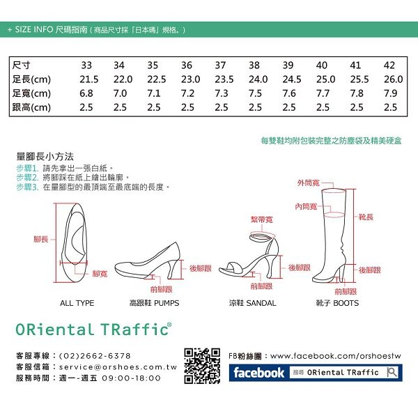 【ORiental TRaffic】經典流蘇尖楦樂福鞋-波米咖