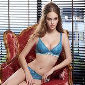曼黛瑪璉-包覆提托V極線內衣  B-E罩杯(魅惑藍)(內衣未購滿2件恕無法出貨,退貨需整筆退)