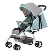 迪馬嬰兒推車超輕便可坐可躺寶寶傘車折疊避震新生兒童嬰兒手推車gogo購