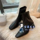 襪靴 米白色馬丁靴女短靴2019新款冬高跟裸靴中筒粗跟彈力襪靴瘦瘦靴子 2色