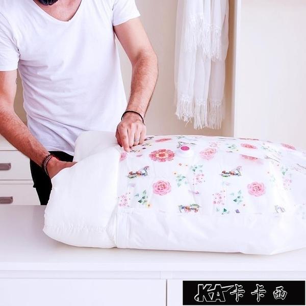 棉被子大號壓縮袋衣物衣服打包整理收納袋11-14【全館免運】