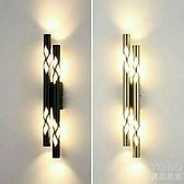 壁燈 北歐后現代輕奢簡約客廳電視背景墻裝飾壁燈個性創意臥室床頭燈具 快速出貨