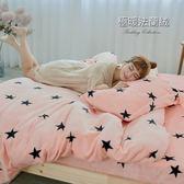 超柔瞬暖法蘭絨單人床包枕套+雙人被套毯(兩用毯)三件組 #FL011#《限2組內超取》獨家花款 [SN]