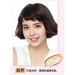 BeautyMaker 零油光晶漾長效粉底液SPF40★★ 白皙 30g