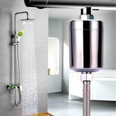 沐浴凈水器家用凈化器洗澡淋浴花灑自來水除余氯噴頭過濾器水龍頭【onecity】