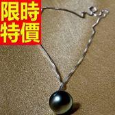 珍珠項鍊 單顆11mm-生日七夕情人節禮物熱賣貴婦女性飾品53pe19[巴黎精品]