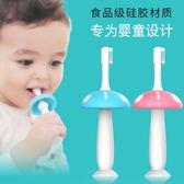 嬰兒牙刷 硅膠兒童訓練牙刷一嬰幼兒0-2歲兒童1-3軟毛寶寶乳牙刷 森活雜貨