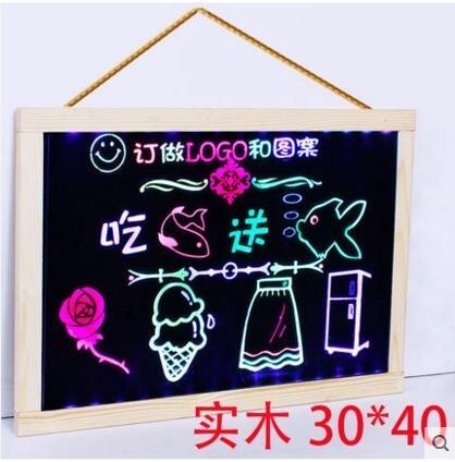 原木豪華LED螢光板30 40看板實木閃光手寫黑板  JX