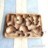 壓花磨具 不銹鋼卡通蔬菜手工饅頭模具 立體面食花樣模型 寶寶輔食面片工具   傑克型男館