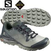 Salomon 409895礦灰 Vaya GTX 女低筒登山鞋/運動鞋 Gore-Tex健行鞋/多功能郊山鞋/防水越野鞋