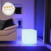 落地燈北歐時尚創意個性LED客廳茶幾落地燈臥室床頭簡約遙控地檯燈jy【全館免運好康八折】