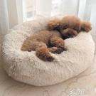 狗窩冬天保暖小型犬泰迪四季通用睡覺貓床狗狗秋冬窩貓窩冬季保暖 3C優購
