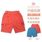 男童平織短褲 工裝造型短褲 *2色 [6056]RQ POLO 5-15碼 春夏 童裝 現貨
