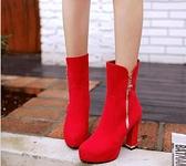 靴子 新款女士高跟短靴馬丁靴女靴粗跟長靴女鞋秋冬季中靴腿粗款 【快速出貨】