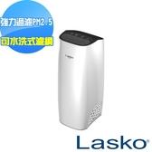 【美國 Lasko】白淨峰 mini 高效節能空氣清淨機 HF-2160