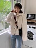 保暖外套女-秋冬韓版新款氣質寬鬆短款加絨加厚仿羊羔毛學生長袖外套女裝 喵喵物語