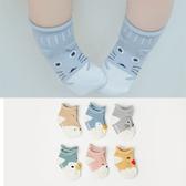 襪子 兒童 立體 動物 鬆口 防滑 短襪