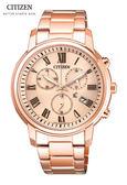CITIZEN XC 亞洲限定商品廣告款玫瑰金 太陽能三眼計時腕錶(FB1432-55X)38mm