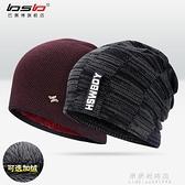 帽子冬季保暖男韓版潮防寒加絨加厚毛線帽女東北針織帽子戶外騎車 果果新品