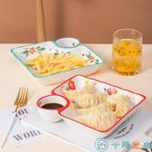 日式手繪陶瓷簡約蒸餃子盤帶醋碟家用方形分格涼菜盤餐盤【千尋之旅】