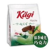 Kagi 抹茶威化巧克力125g