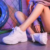 厚底鞋白色運動鞋女新款韓版ulzzang原宿百搭厚底老爹鞋 衣間迷你屋