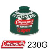 【Coleman 美國 高效能極地瓦斯罐〈230G〉】CM-K200J/瓦斯罐/高山瓦斯罐