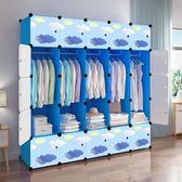 衣柜簡易布藝兒童卡通收納柜子塑料藍色儲物柜寶寶衣服便捷經濟型