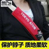 汽車安全帶護肩套加長四季對裝韓國可愛 夏季保險帶護套2個  可然精品
